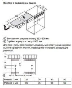 установочные размеры гладильной доски трансформера